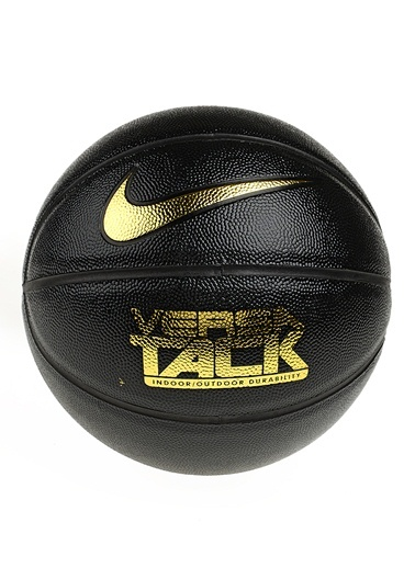 Basketbol Topu-Nike